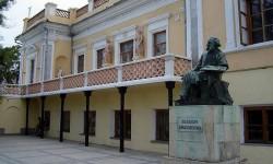 Дом-музей Айвазовского