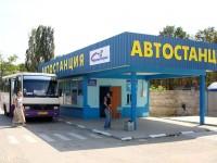 Автостанции Крыма нуждаются в ремонте