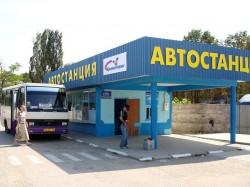 Вот такие автостанции в Крыму сейчас